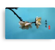 The Beauty of Fake Flowers Canvas Print