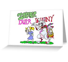 Zombie Easter Greeting Card