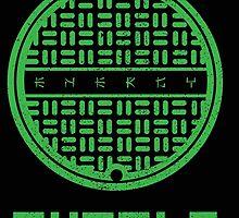 Turtle Power by kentcribbs