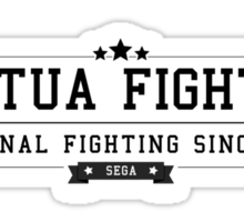 Virtua Fighter - Retro Black Clean Sticker