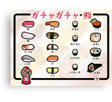 Gumball Sushi  |  Japanese Canvas Print