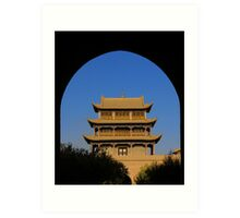 Jia Yu Fortress, China Art Print