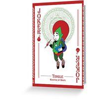 Tingle - Hylian Court Legend of Zelda Greeting Card