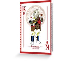 Darunia - Hylian Court Legend of Zelda Greeting Card