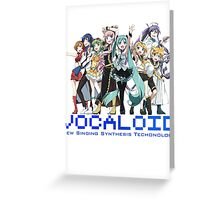 Vocaloids - New Singing Synthesis Technology Greeting Card