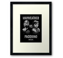 Mayweather VS Pacquiao 2015 Framed Print