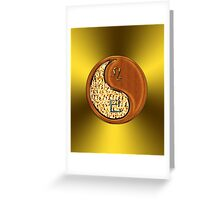 Leo & Snake Yin Wood Greeting Card