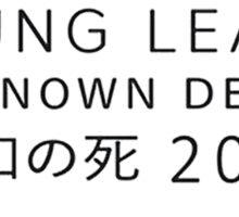unknown death 2002 tee. Sticker