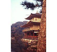 Golden Pavilion, Kyoto, Japan. Photographic Print