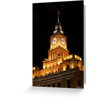Big Ben? Greeting Card