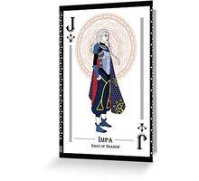 Impa - Hylian Court Legend of Zelda Greeting Card
