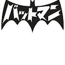 Bat-Manga by Colester