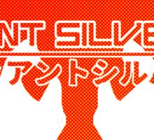 Radiant Silvergun 02 Sticker