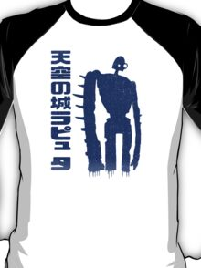 The Golem T-Shirt