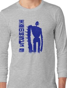 The Golem Long Sleeve T-Shirt