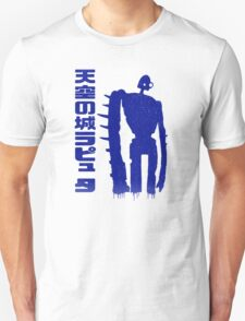 The Golem Unisex T-Shirt