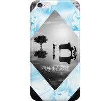 Shigatsu wa Kimi no Uso / Kousei x Kaori Wallpaper iPhone Case/Skin