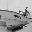 Hokkaido Fishing Boats by Heath Carney