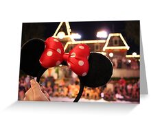 Minnie Mouse Ears on Mainstreet Greeting Card