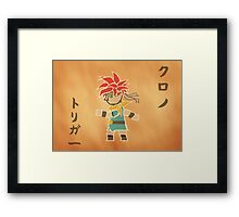 Crono Between Worlds Framed Print