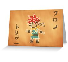 Crono Between Worlds Greeting Card