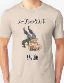 Suplex City, Baka!  T-Shirt