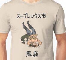 Suplex City, Baka!  Unisex T-Shirt