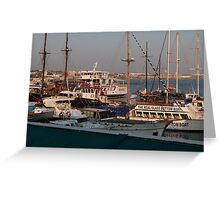 Sunset Harbour Greeting Card