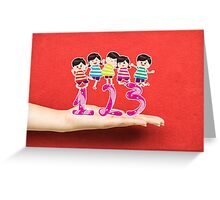 happy Kids Playing with number and on a hand Greeting Card