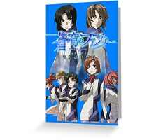 Soukyuu no Fafner: Exodus Greeting Card
