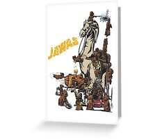 Java Party Text Faded Greeting Card
