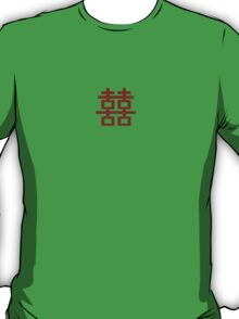 Simple Double Happiness Oriental Wedding Symbol T-Shirt