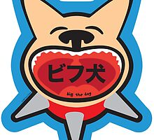 Biff the Dog Big Mouth Inu Color Design by biffthedog