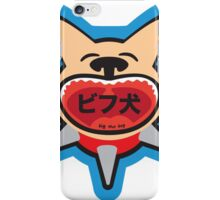Biff the Dog Big Mouth Inu Color Design iPhone Case/Skin