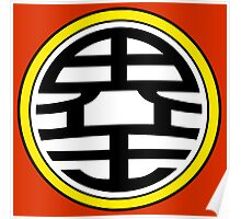 World King Kanji Original Poster