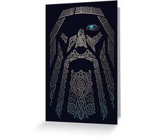 ODIN Greeting Card