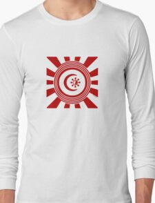 Mandala 34 Version 2 Yin-Yang Colour Me Red  T-Shirt