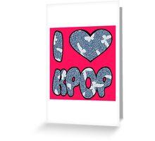 I HEART KPOP DENIM - PINK Greeting Card