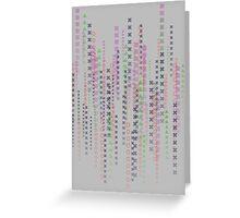 Playstation Code Greeting Card