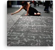 street poet Canvas Print
