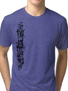 White Faith Tri-blend T-Shirt