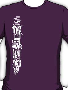 Dark Faith T-Shirt