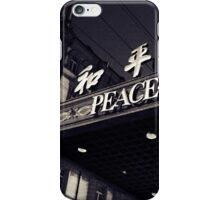 OLD SHANGHAI - Peace Hotel iPhone Case/Skin