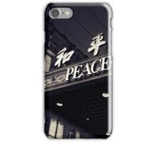 OLD SHANGHAI - Peace Hotel iPhone Case/Skin