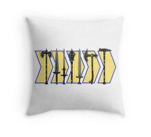 Skyrim - Steel Weapons Throw Pillow
