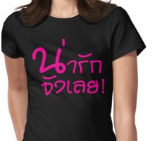 Narak Jung Loey! ~ Really Cute in Thai Language Womens Fitted T-Shirt