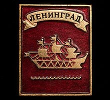 Soviet badge with the inscription Leningrad  by mrivserg