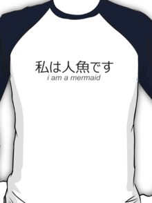 I Am A Mermaid T-Shirt
