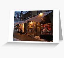 Quebec-City Greeting Card