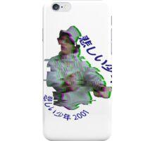 yunglean iPhone Case/Skin